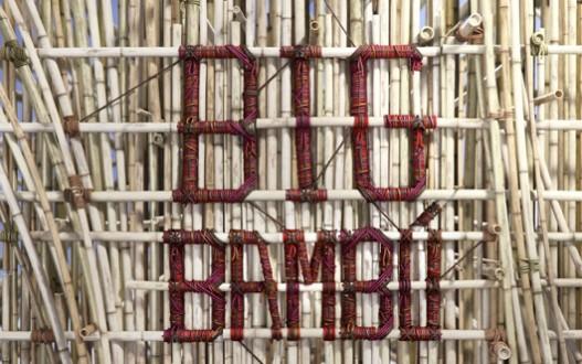 bigbamboo1