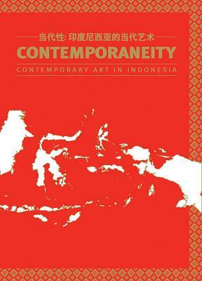 contemporaneity-contemporary-art-in-indonesia
