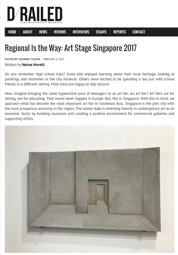 artstage2017